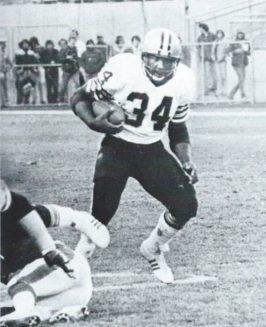 Nw Orleans Saints fullback Tony Galbreath in 1979
